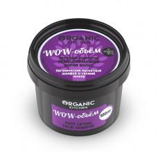 Шампунь твердый приподнимающий корни волос  WOW-ОБЪЕМ  серия Organic Kitchen  100ml Organic Shop